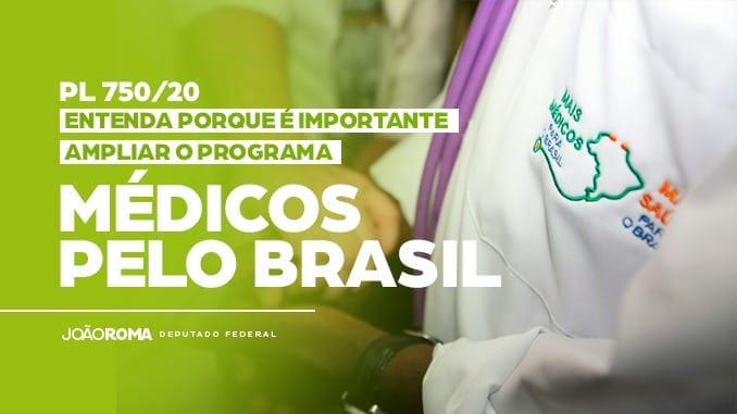 Mais Médicos Pelo Brasil
